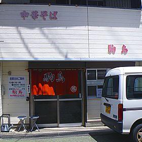 b368.jpg
